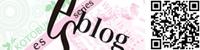 es blog