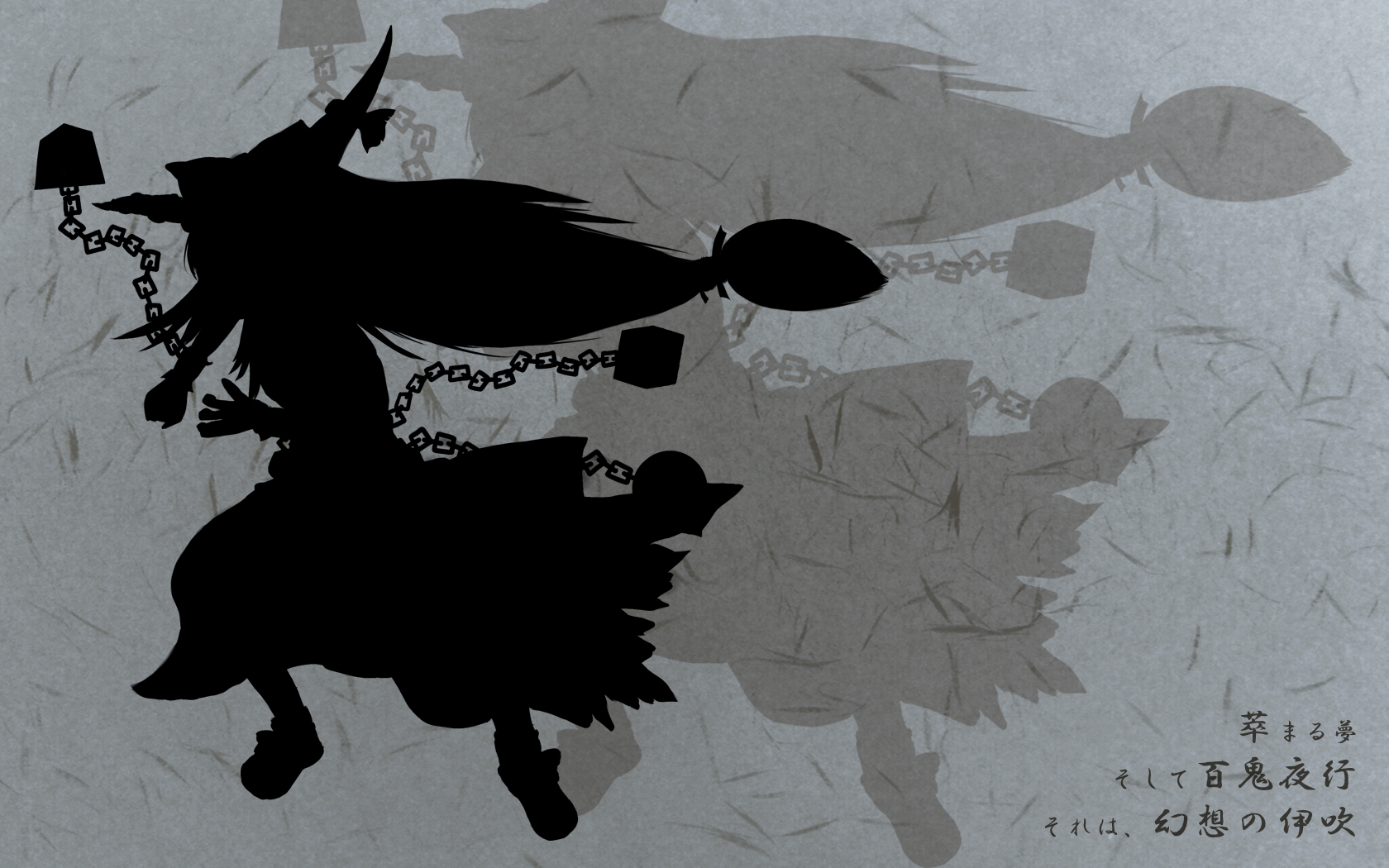 伊吹 (空母)の画像 p1_39