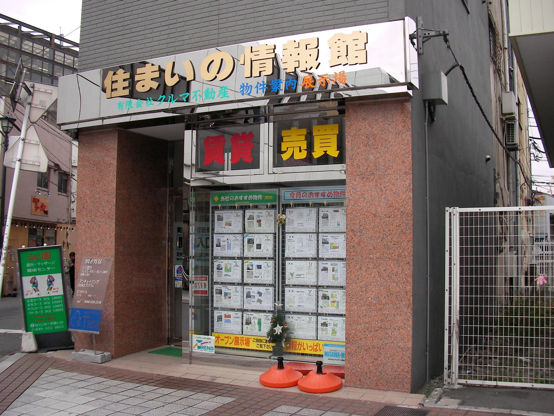 http://livedoor.2.blogimg.jp/lisamylove/imgs/e/1/e14112a4.JPG