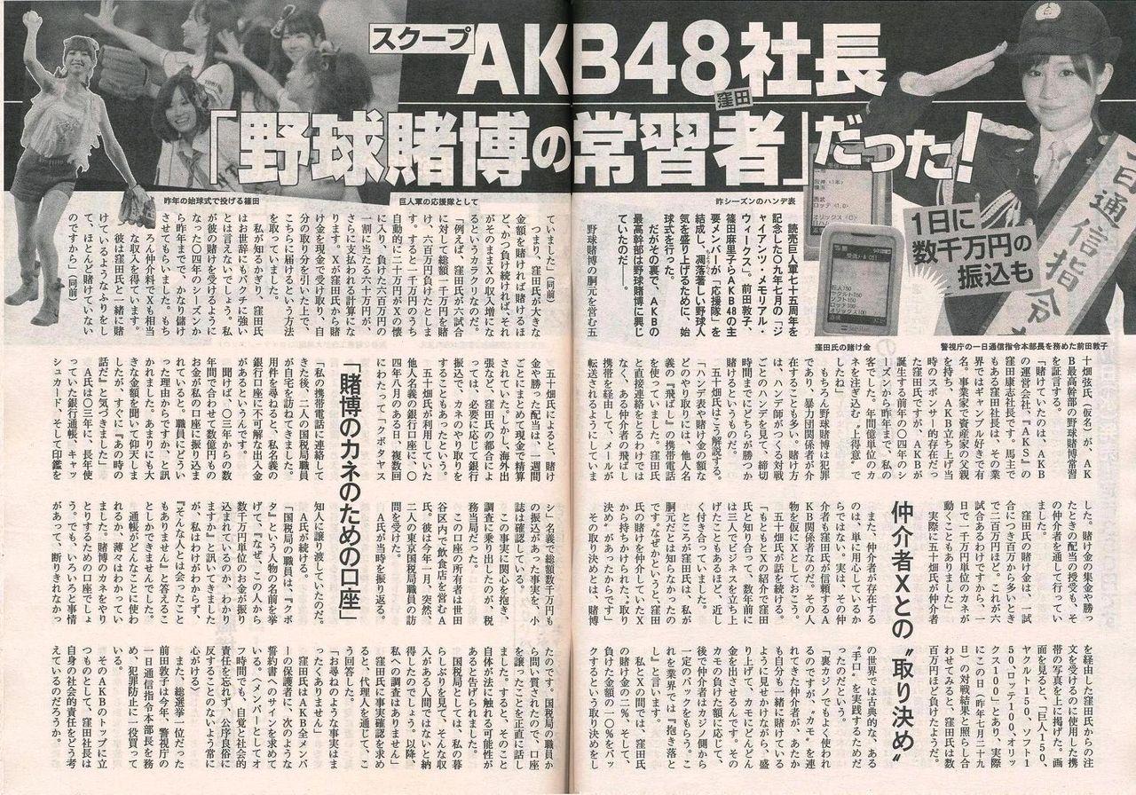 TIF2017 Tokyo Idol Festival 2017 反省会day39 YouTube動画>9本 ->画像>189枚