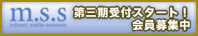 Minori Chihara Official Website