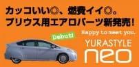 yurapri_banner1