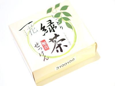 一花(ひとはな)しっとりお茶石鹸 @口コミ体験談