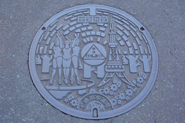 札幌市の空気弁室の蓋(2007年11月撮影)