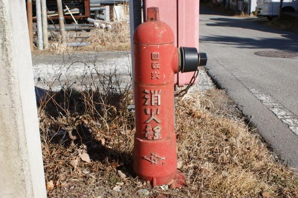 地上式消火栓の例 山中湖村の地上式消火栓(2008年12月撮影)