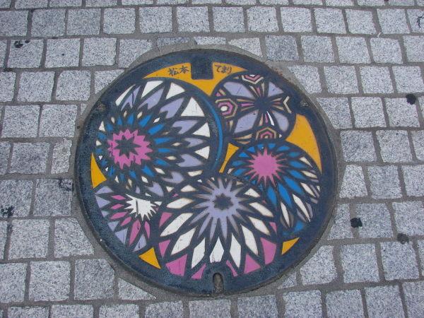 松本市の蓋 (2007年7月撮影)