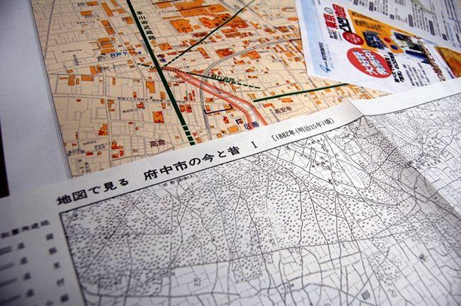 「地図で見る 府中市の今と昔」