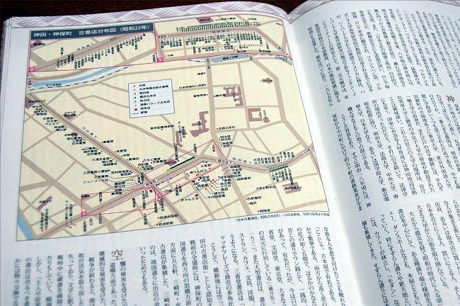 デザインした地図原稿