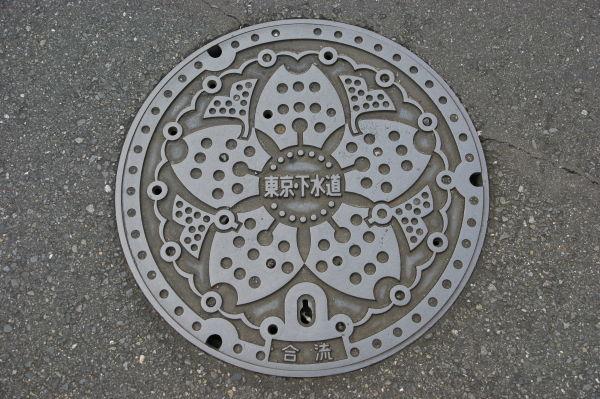 東京23区の蓋(2009年8月撮影)