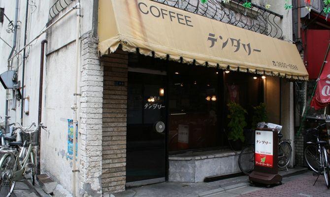 喫茶ヘッケルンは、創業から40年が経つという。