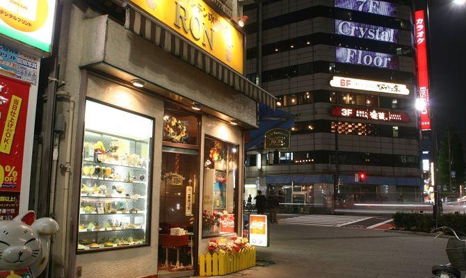 マスター矢島さんは、矢島家がこの地で商売を始めてからの12代目の店主。