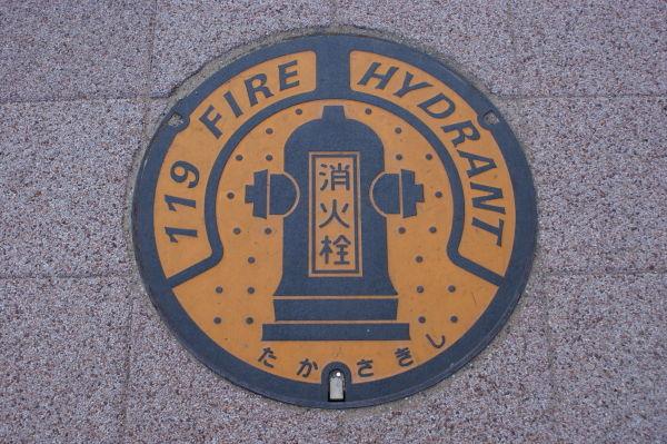 高崎市の消火栓の蓋