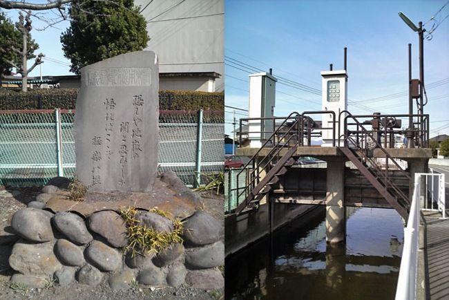 極楽用水碑と高根堰水門