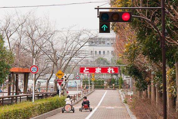 浦安市交通公園:大型四輪車で ...