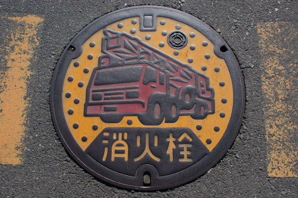 三郷市の消火栓の蓋(2010年9月撮影)