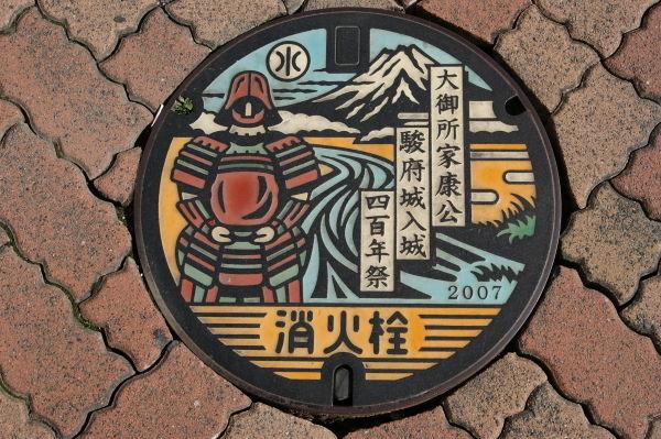 静岡市の消火栓の蓋