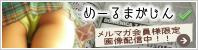 �݂�̃��[���}�K�W��