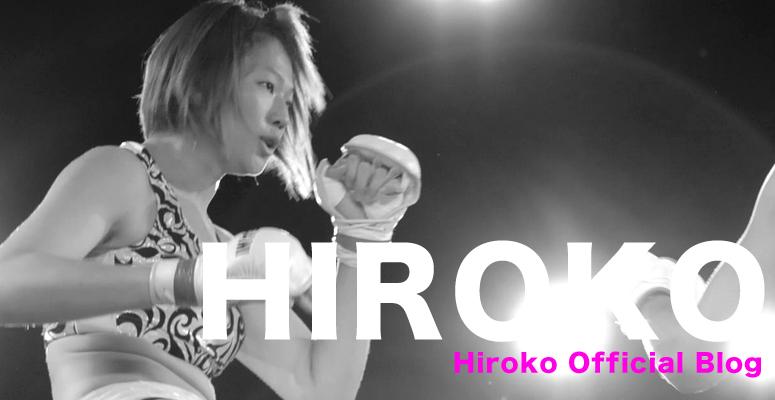 マスタージャパン HIROKO Official Blog
