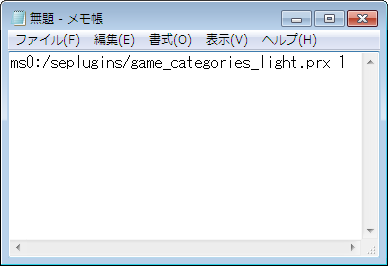 http://livedoor.2.blogimg.jp/nam_games/imgs/0/c/0cca87ea.png