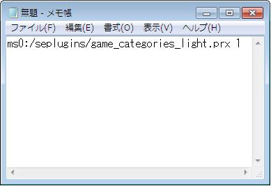 https://livedoor.2.blogimg.jp/nam_games/imgs/0/c/0cca87ea.png