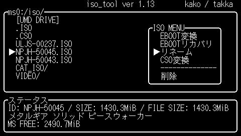 http://livedoor.2.blogimg.jp/nam_games/imgs/1/0/103b95a3.png