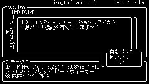http://livedoor.2.blogimg.jp/nam_games/imgs/2/5/259dc660.png