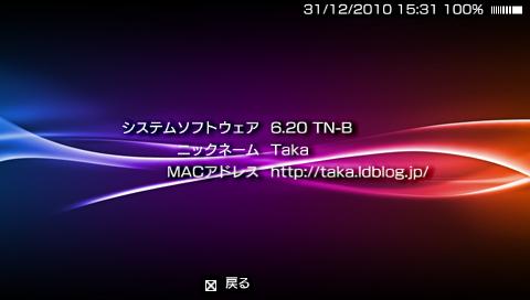 http://livedoor.2.blogimg.jp/nam_games/imgs/3/7/37b7c1af.png