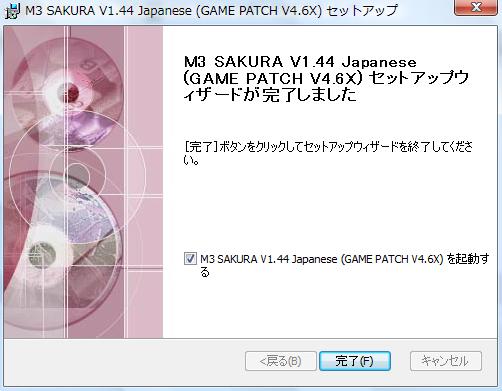 http://livedoor.2.blogimg.jp/nam_games/imgs/5/e/5e6520b0.png