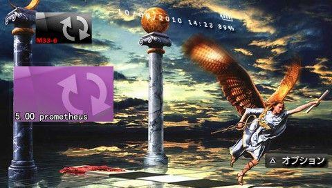 http://livedoor.2.blogimg.jp/nam_games/imgs/6/0/6036941b.jpg