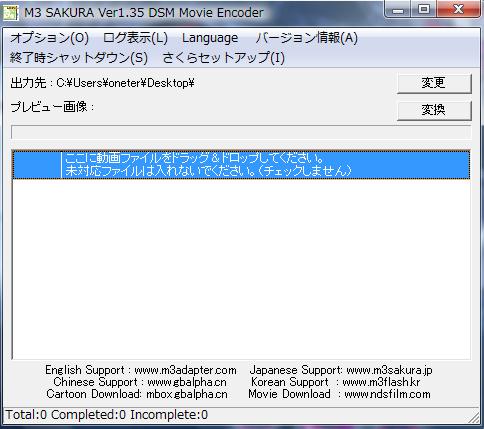 http://livedoor.2.blogimg.jp/nam_games/imgs/6/b/6b3290b0.png