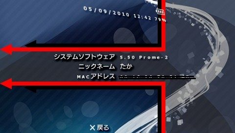 http://livedoor.2.blogimg.jp/nam_games/imgs/6/d/6dbb0232.jpg
