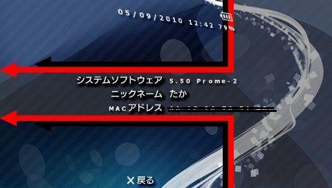 https://livedoor.2.blogimg.jp/nam_games/imgs/6/d/6dbb0232.jpg