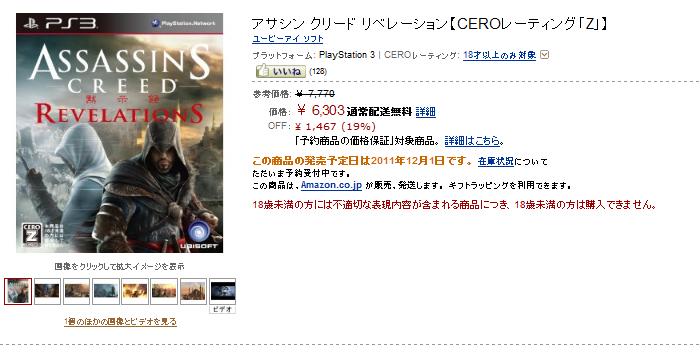 https://livedoor.2.blogimg.jp/nam_games/imgs/7/8/784735eb.png