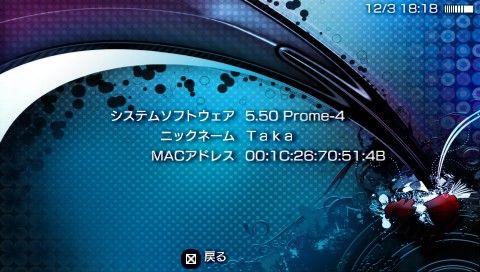 https://livedoor.2.blogimg.jp/nam_games/imgs/8/9/894cf89a.jpg