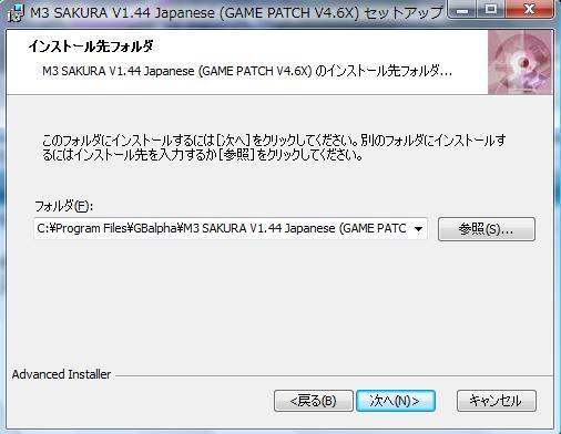 http://livedoor.2.blogimg.jp/nam_games/imgs/8/d/8df6063e.png