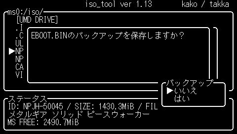 https://livedoor.2.blogimg.jp/nam_games/imgs/a/8/a8b6a587.png