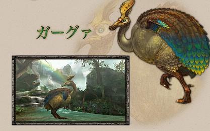 http://livedoor.2.blogimg.jp/nam_games/imgs/b/0/b0a4fc68.jpg