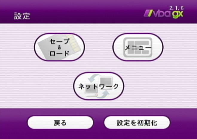 https://livedoor.2.blogimg.jp/nam_games/imgs/b/9/b9c09c2b.png