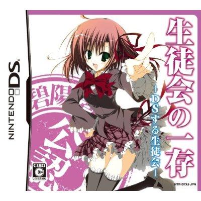 http://livedoor.2.blogimg.jp/nam_games/imgs/b/9/b9c530c9.jpg
