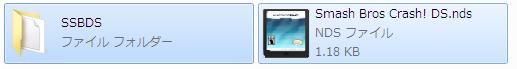 http://livedoor.2.blogimg.jp/nam_games/imgs/d/2/d233085a.png