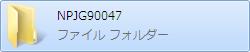 http://livedoor.2.blogimg.jp/nam_games/imgs/d/b/db5bbca7.png