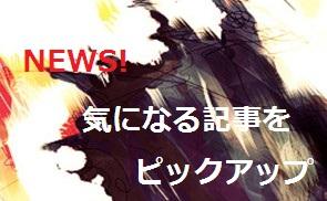 http://livedoor.2.blogimg.jp/nam_games/imgs/e/0/e08712b2.jpg