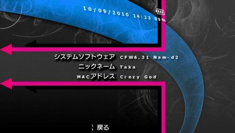 http://livedoor.2.blogimg.jp/nam_games/imgs/f/f/ffb06340.jpg