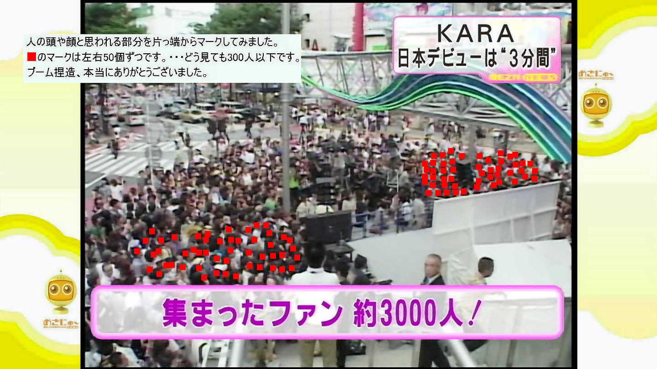 http://livedoor.2.blogimg.jp/netouyonews/imgs/0/a/0ab3d942.jpg