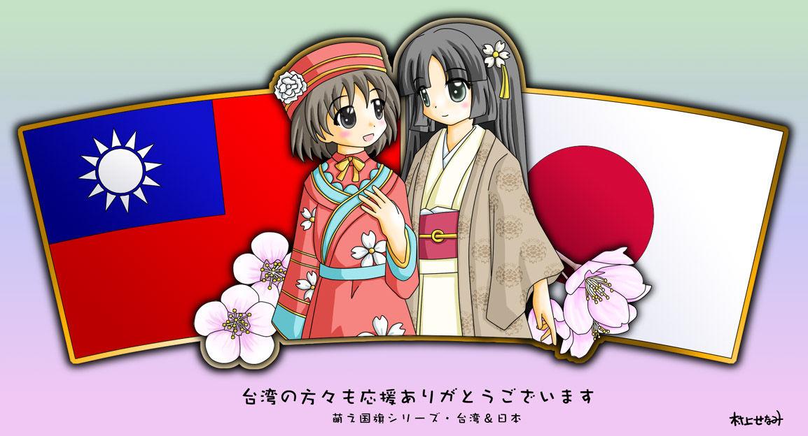 http://livedoor.2.blogimg.jp/netouyonews/imgs/1/b/1b71dcbb.jpg
