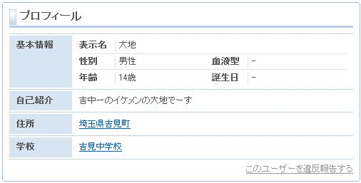 https://livedoor.2.blogimg.jp/okey_dokey7-2ch/imgs/6/2/625942bb.png