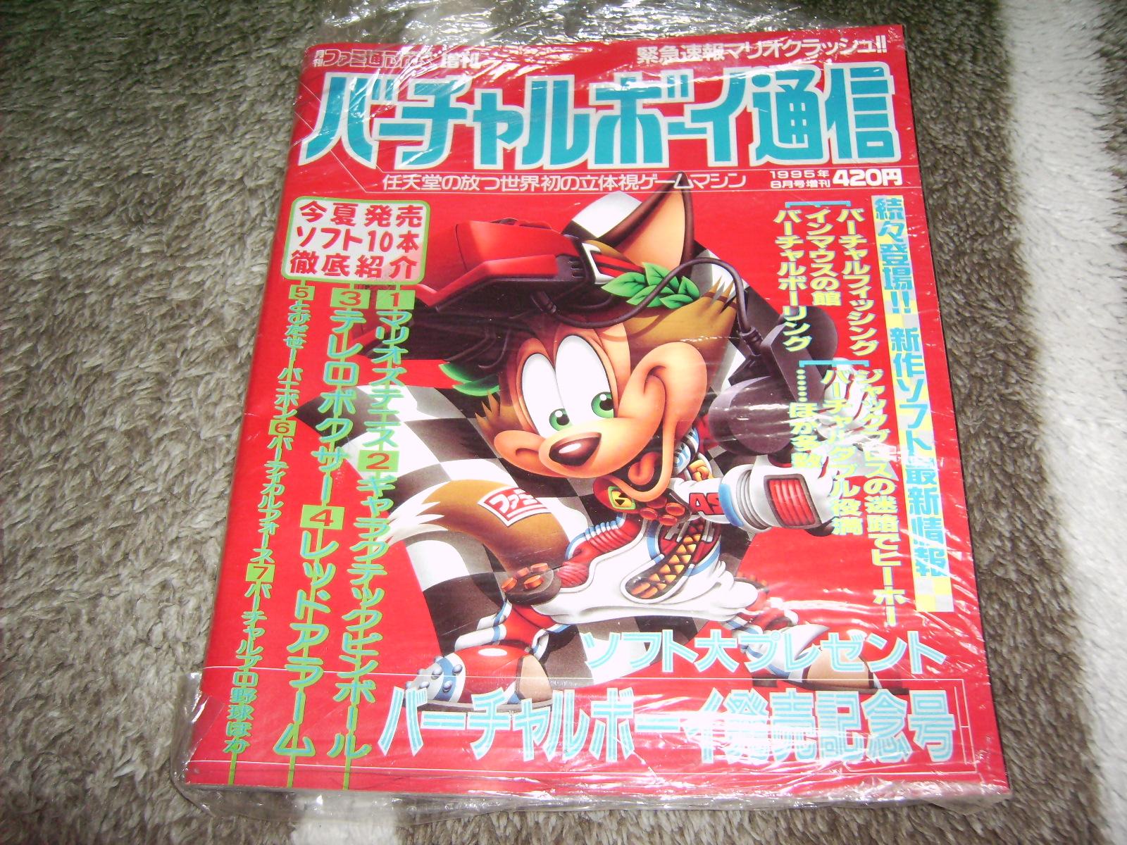 http://livedoor.2.blogimg.jp/okey_dokey7-2ch/imgs/a/6/a6b3bdaa.jpg