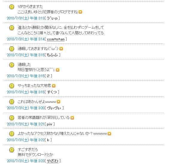 http://livedoor.2.blogimg.jp/okey_dokey7-2ch/imgs/d/2/d2c946fa.png