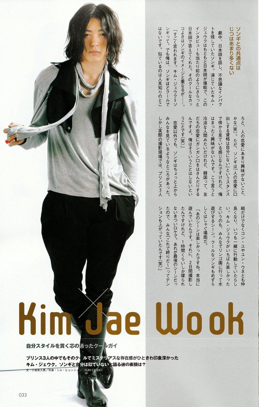 http://livedoor.2.blogimg.jp/oranjyu/imgs/a/1/a1acd567.JPG