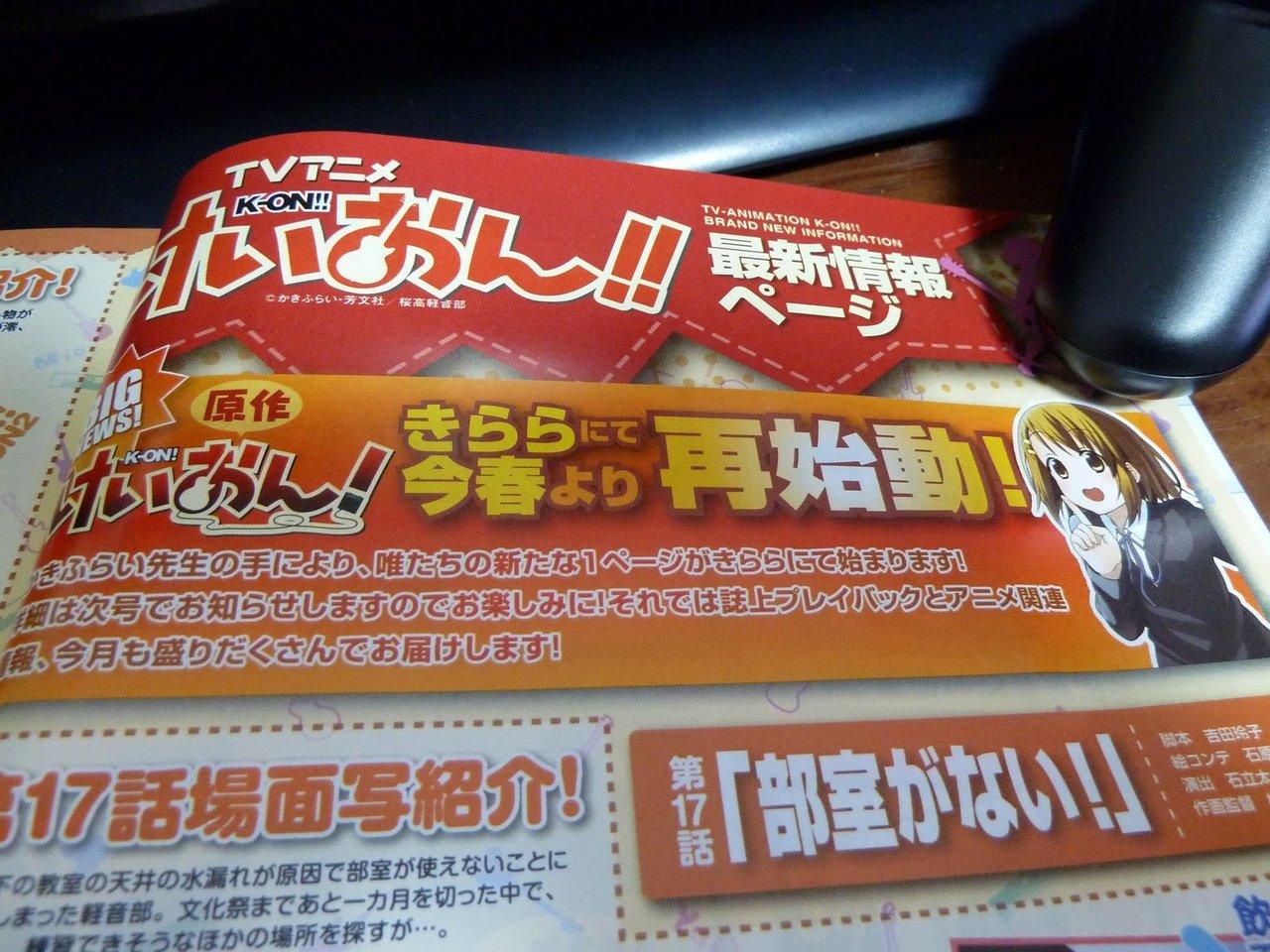http://livedoor.2.blogimg.jp/otaku_blog/imgs/7/b/7b73db3d.jpg